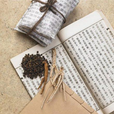韓方 ハンバン 韓国美容 漢方 ダイエット 日本韓方協会